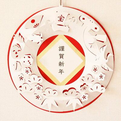 クリスマスにもお正月にも。一枚の紙が美しい影を作る伊藤千織さんのペーパーリース