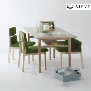 SEIVE frame dining table フレームダイニングテーブル W1500mm