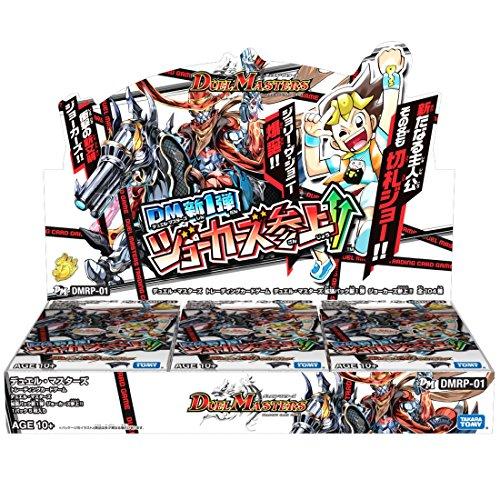 トレーディングカード・テレカ, トレーディングカードゲーム  DMRP-01 1 !! DP-BOX box