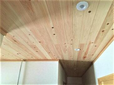 【個人様宛宅配 以外は送料無料】桧羽目板 アウトレット木材 天井板 壁板 さざなみ仕上げ 約1950×90×10 節 40枚:2坪