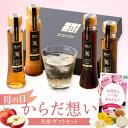 「Newみかん味!」ミチョ 美酢 選べる6本 ざくろ・カラマンシ—・もも・マスカット・パイナップル・青リンゴ