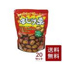 ギフト 佃煮 殻つきはじけ栗180gケース買い(20袋)(堂本食品) seeds ltd. 広島 通販 seeds&dining その1