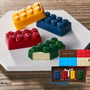 【ホワイトデー】ブロック おもちゃ風 ホワイトチョコレート4個入 marco