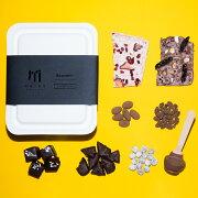 チョコレートアソートセット Chocolaterie