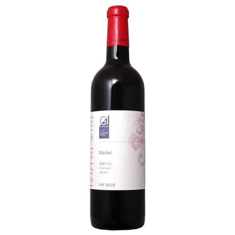 井筒ワイン NAC メルロー 720ml / 日本ワイン 長野県原産地呼称認定 信州