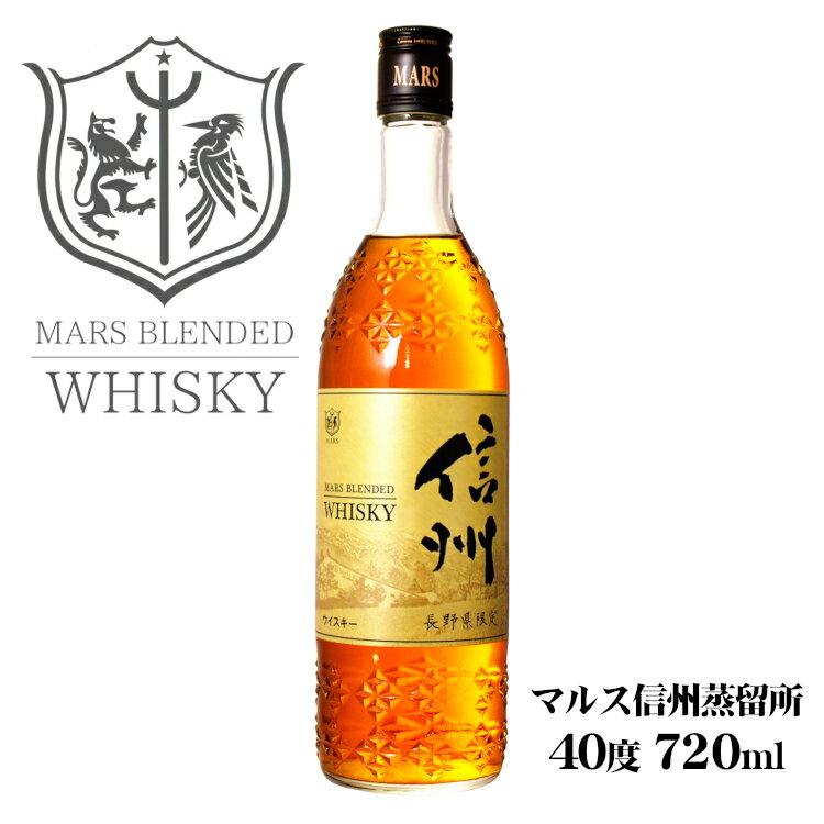 ウイスキー, ジャパニーズ・ウイスキー  40 720ml