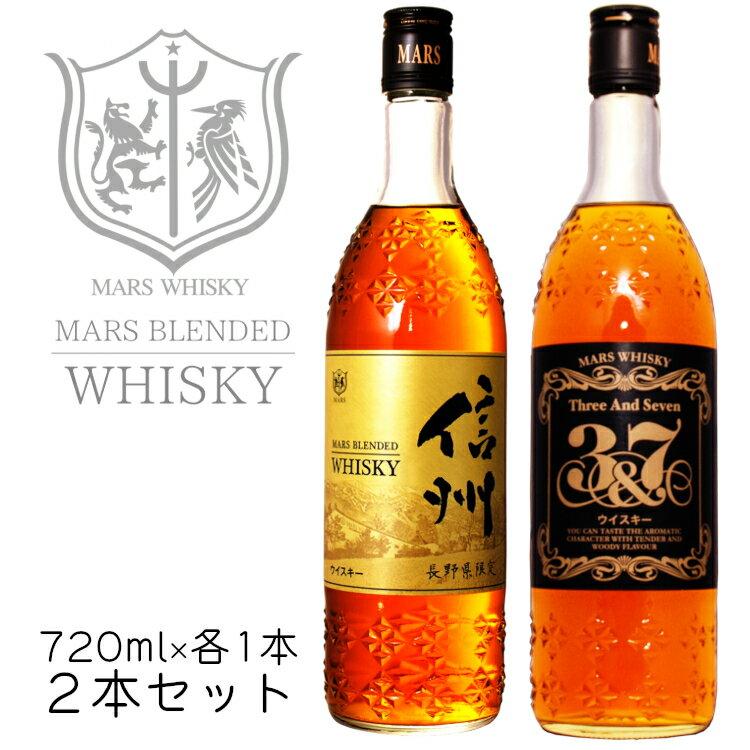 ウイスキー, ジャパニーズ・ウイスキー  37 720ml 2 40