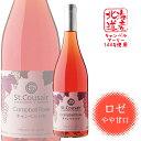 サンクゼール キャンベルロゼ 750ml/北海道産ぶどうキャンベルアーリー 100% ROSE 日本ワイン