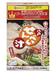 B-1グランプリin北九州 ゴールドグランプリの八戸せんべい汁研究所と共同開発【B-1グランプリ...