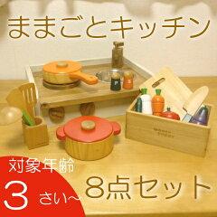 【送料無料】パイン材の手作りままごとキッチン。木箱入りサラダセットとなべ、フライパン、塩...