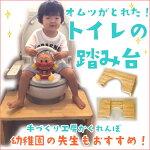 https://image.rakuten.co.jp/kakurenbo/cabinet/01819082/new/imgrc0073396967.jpg