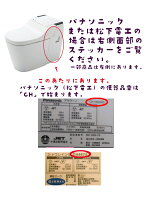 【入園までにおむつ外し】抗菌塗装で清潔なトイレトレーニング専用踏み台/ステップ【蓋は付いていません】おむつはずしトイレの踏み台トイレ踏み台【RCP】