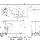 手づくり工房かくれんぼで買える「TOTO CS781 CS781B CS781BH NEWCSシリーズ C781 C781B C781BH」の画像です。価格は1円になります。