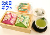 ☆新茶☆★2014年度産★『お茶ギフトセット』玉椿5本セット【送料無料】