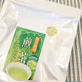 ティーバッグ10gx35個入り2袋セット【送料無料】