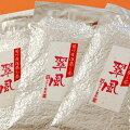 『翠風』【送料無料】(仕上げ茶)200g(100g×2袋)10P16Nov09