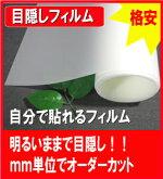 ホワイト-M