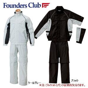 【NEWモデル激安49%OFF!】ファウンダース クラブレインパンツ「FC6511A」【あす楽対応】