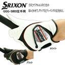 ゴルフグローブ GGG-S003 スペシャルプライス59%OFF ダンロップ日本正規品 スリクソン 左手用 SRIXON