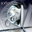 【2014年モデル!】ダンロップゼクシオ8 フェアウェイウッドMP800カーボンシャフト「XXIO8 フェアウェイウッド」【あす楽対応】
