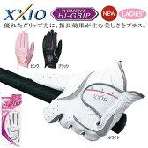 ダンロップ 日本正規品 ゼクシオ レディース ゴルフグローブ 「XXIO GGG-X007W」