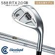 クリーブランド 588 RTX 2.0 CBツアーサテンツアージップグルーブ ウェッジダイナミックゴールド NSプロ「588 RTX2.0 CB」あす楽対応