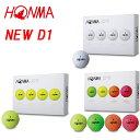 2ダース以上で送料無料 ホンマ HONMA New D1 ゴ