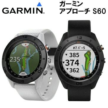 2017モデル 日本正規品 GARMIN ガーミン Approach S60 アプローチ S60 腕時計型GPS ゴルフナビ