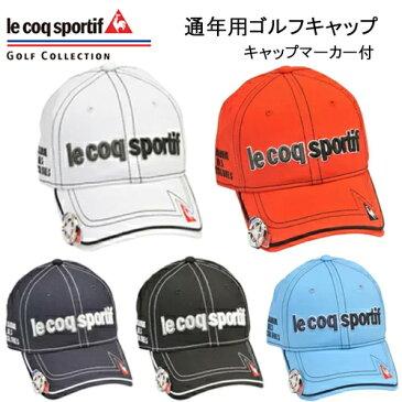 le coq GOLF ルコックゴルフ マーカー付き ゴルフキャップ QG0264