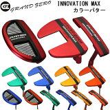 GRAND ZERO グランドゼロ INNOVATION MAX イノベーション マックス カラーパター GZP-001 GZP-002 GZP-003