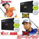 2ダースパック スリクソン Z-STAR 7 Z-STAR XV 7 Zスター 7 ZスターXV ゴルフボール 2021 ダンロップ まとめ買い 松山英樹プロ 使用球・・・