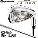 テーラーメイド SIM GLOIRE シムグローレ 5本アイアンセット (5〜9、PW) N.S.PRO790GH スチールシャフト メンズゴルフクラブ