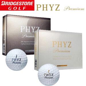ブリヂストンファイズ プレミアムPHYZ premium1ダース12個入りP08Apr16