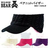 ウィルソン ベアレディースベアニットバイザーWBVー1429LW