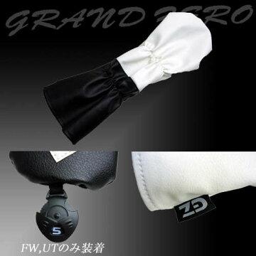 grandzeroグランドゼロヘッドカバーユーティリティ用ダイヤル式番手表示GZH-01U