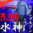2015年モデル ブリヂストン 水神 Suizing ゴルフレインウェア レインブルゾン (単体) 85G01