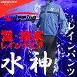 2015年モデル ブリヂストン 水神 Suizing ゴルフレインウェア レインパンツ (単体) 85G02