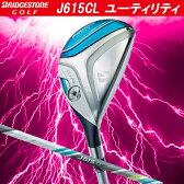 ブリヂストンゴルフ J615CL レディースユーティリティ J15-31H カーボンシャフト
