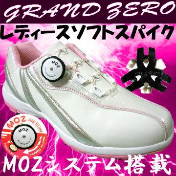 2017年モデルGRANDZEROグランドゼロMOZシステム搭載レディースソフトスパイクゴルフシューズファストツイスト鋲対応GZS-017Lラウンド前にスパイク鋲の締め忘れにご注意下さい