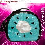 mieko uesako ミエコウエサコ noisy noisy ノイジーノイジー キウイモチーフ ボストンバック noisy 9762