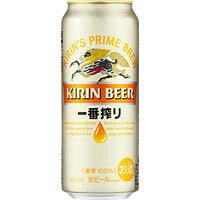 キリン 一番搾り 500ml缶 500ML 1本