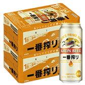 【2ケースパック】キリン 一番搾り 500ml×48缶 500ML*48ホン 1セット