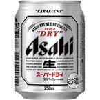 アサヒ スーパードライ 250ml缶 250ML × 24缶