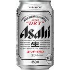 ■アサヒ スーパードライ 350ml缶 350ML × 24缶