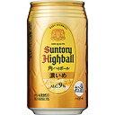 サントリー角ハイボール 濃いめ 350ml缶(アルコール度数9%)  350ML × 24本