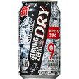 -196℃ ストロングゼロ ドライ /サントリー 350ml 缶 350ML × 24缶