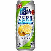 キリン 氷結ZEROグレープフルーツ 500ml缶  500ML × 24本