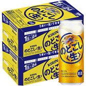 【2ケースパック】キリン のどごし<生> 500ml×48缶 500ML*48ホン 1セット