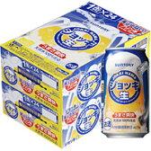【2ケースパック】ジョッキ生爽快辛口/サントリー 350ml×48缶  350ML*48ホン 1セット