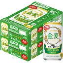 【2ケースパック】サントリー金麦糖質75%オフ350ml (217218*2ケース)